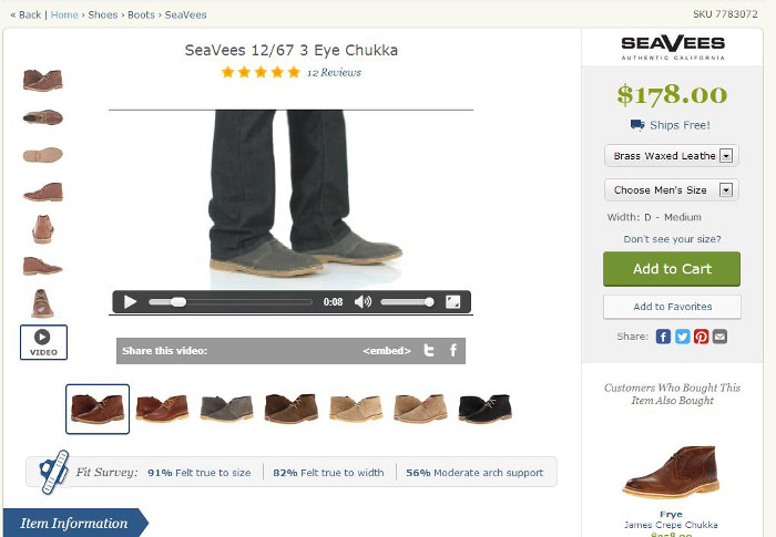 Ecommerce Scarpe Video