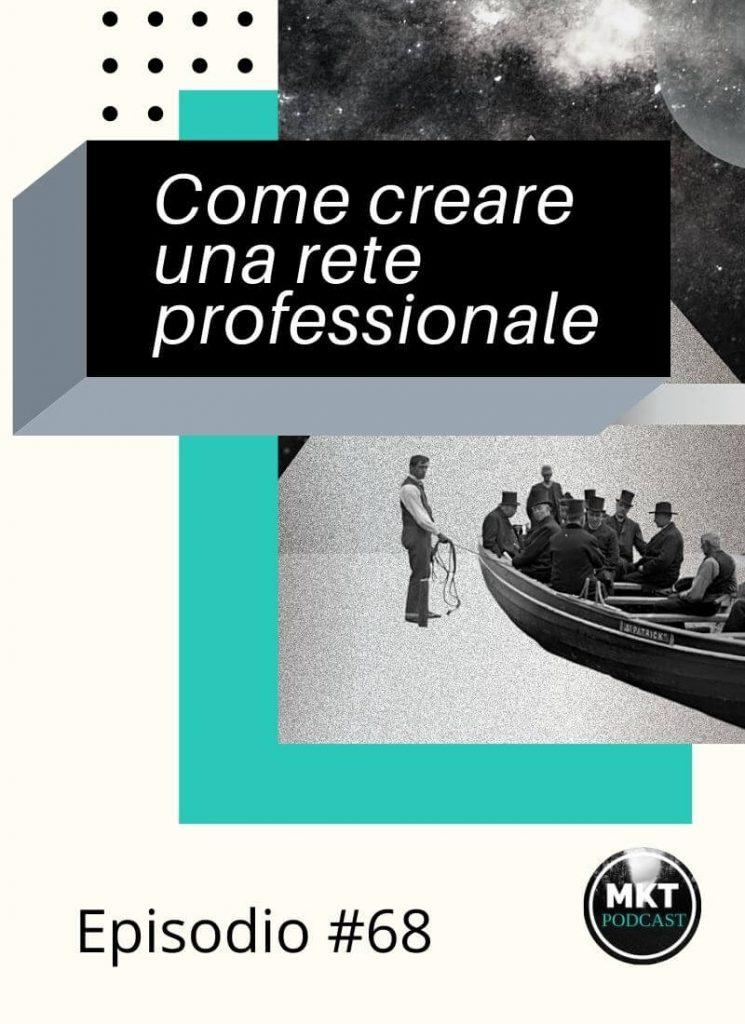 Come creare una rete professionale
